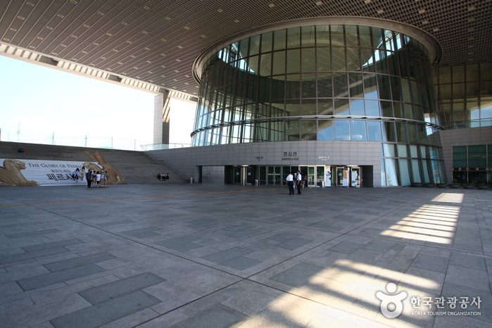 The National Museum of Korea ()