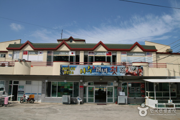 Jumbo旅遊餐廳: 旅遊團專用餐廳(점보관광식당: 여행사 단체고객 전용식당)