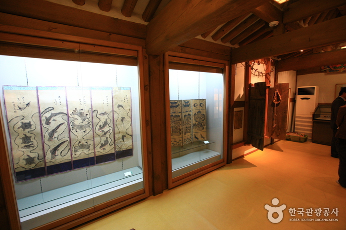 Gahoe Museum ()