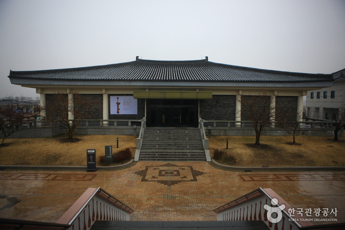 Gyeongju National Mu...