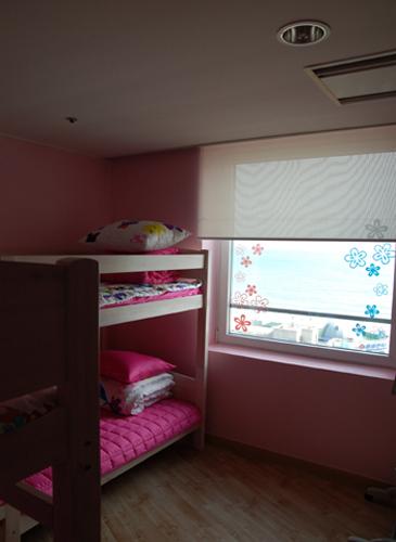 Marubee Guesthouse