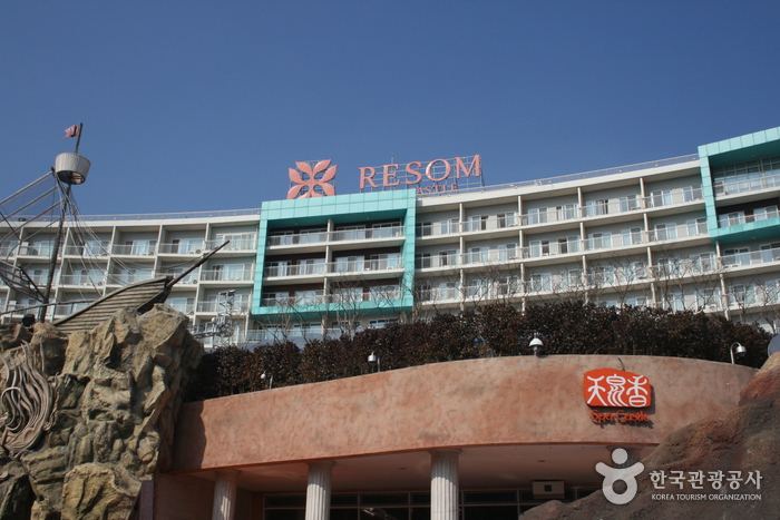 Resom Spa Castle (Chunchunhyang) (리솜스파캐슬 (천천향))