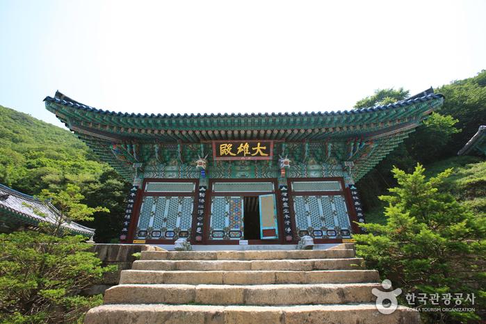 신흥사(울산)
