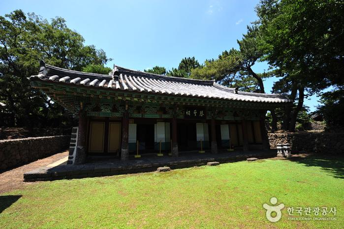 Jejuhyanggyo Confucian School (제주향교)
