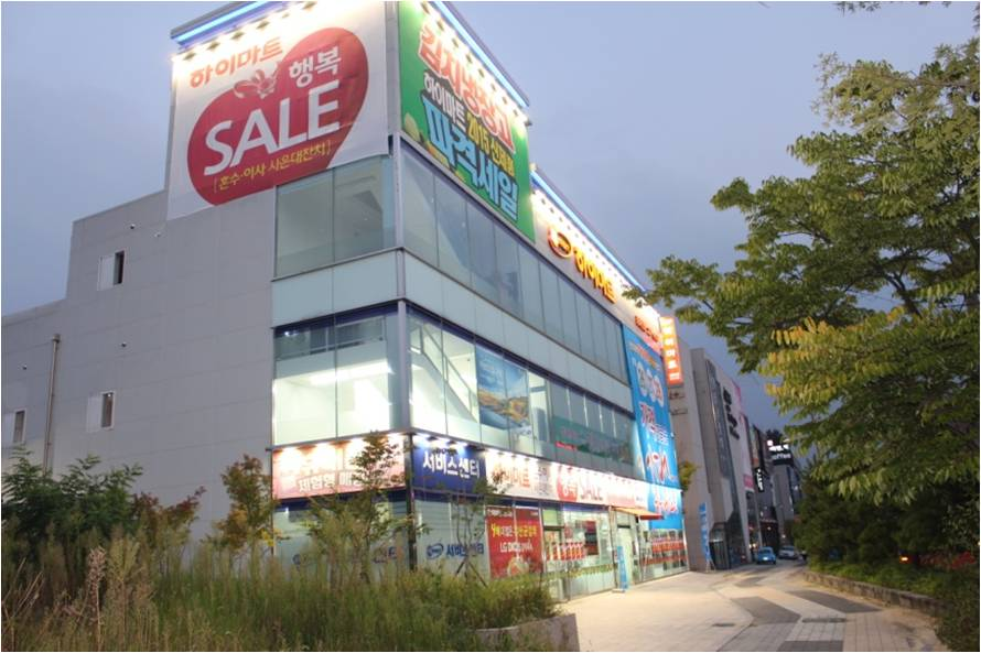 Lotte Hi-mart – Junghwasan Branch (롯데 하이마트 (중화산점))