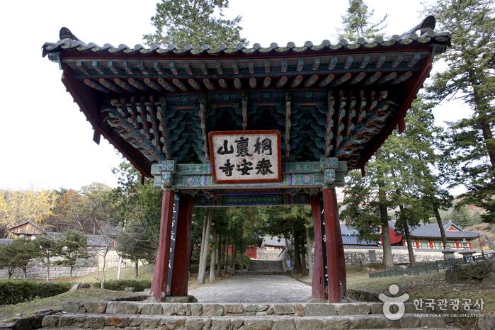 泰安寺(태안사)