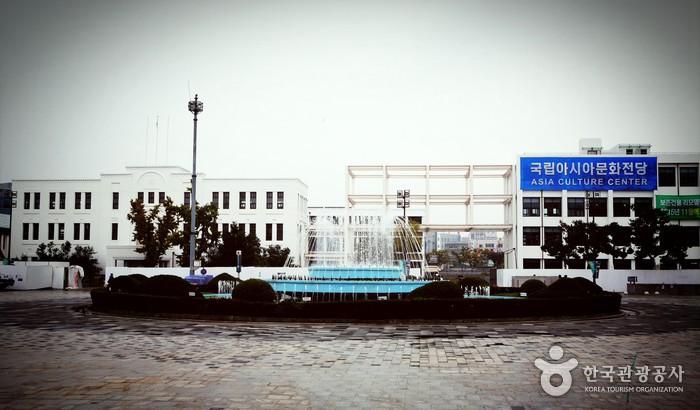5・18民主広場(5.18민주광장)