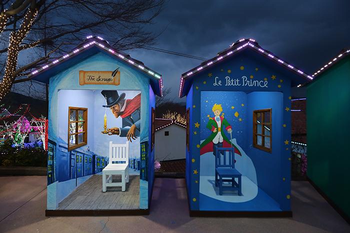 청도프로방스 별빛동화마을 빛축제 2017 사진12