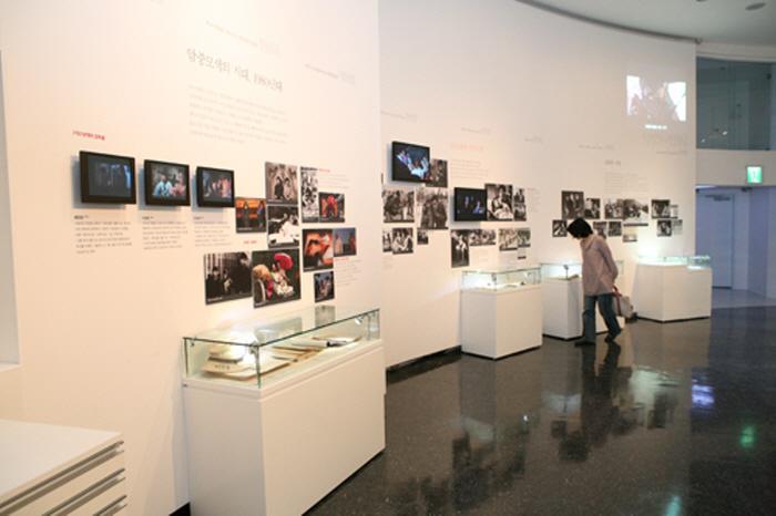 韩国电影博物馆<br>(한국영화박물관)