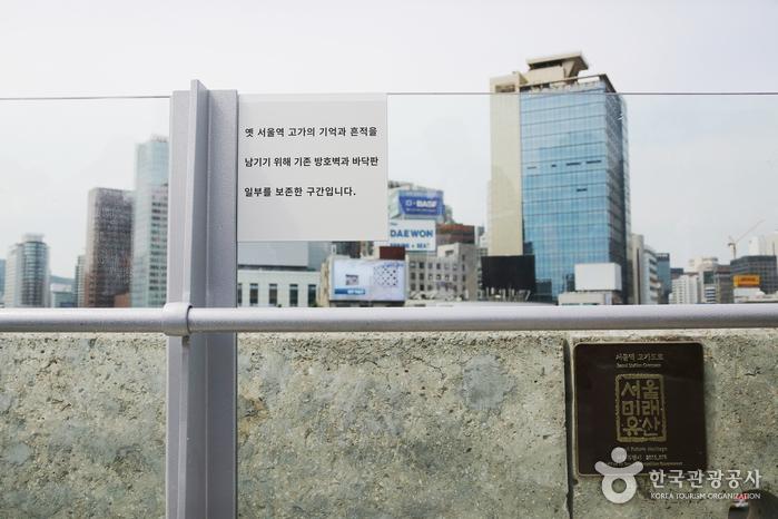 옛 서울역 고가 흔적