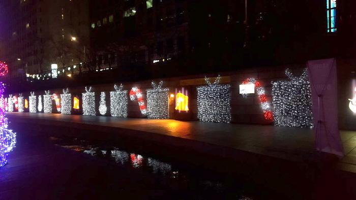 서울 크리스마스 페스티벌 2017  사진8