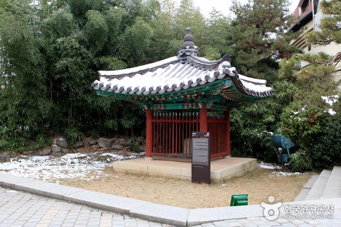 온양관광호텔 내에 있는 신정비(神井碑)