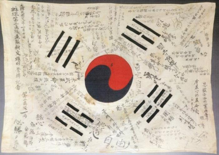 근현대사기념관 사진2