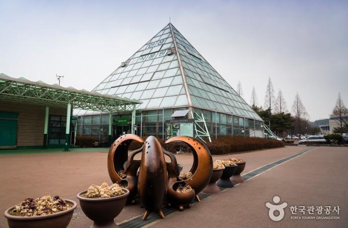 안산식물원 전경