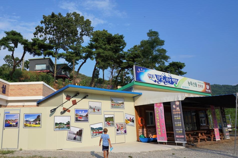청풍호카약·카누체험장 안에 있는 수산농특산물직판장
