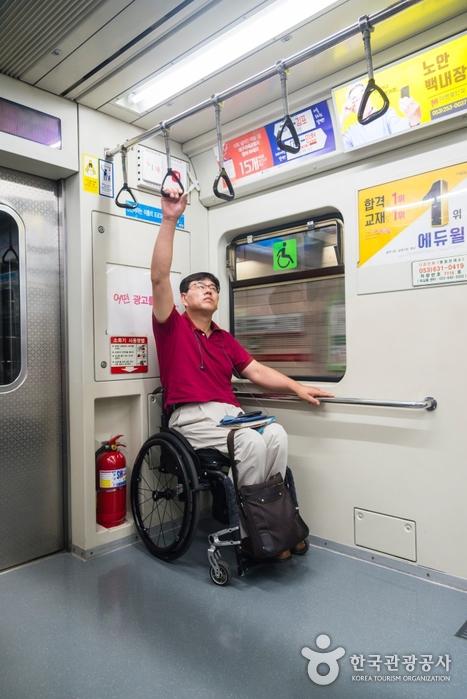 대구지하철 1호선의 장애인석