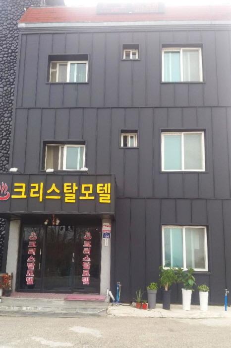 Crystal Motel [Korea Quality] / 크리스탈모텔 [한국관광 품질인증]