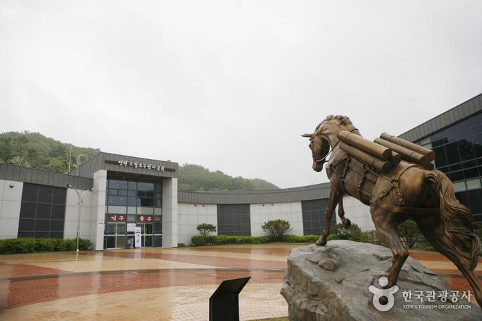 연천고랑포구역사공원