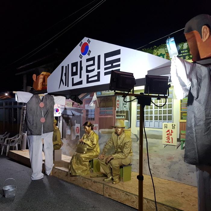 목포 문화재야행 2019