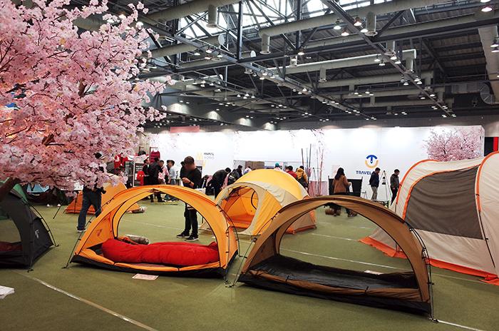 캠핑&피크닉페어 2020