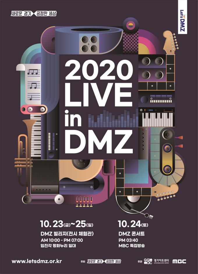 LIVE in DMZ 2020