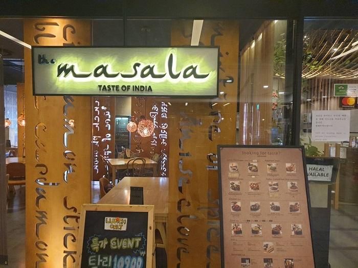 The Masyalla(더마샬라)