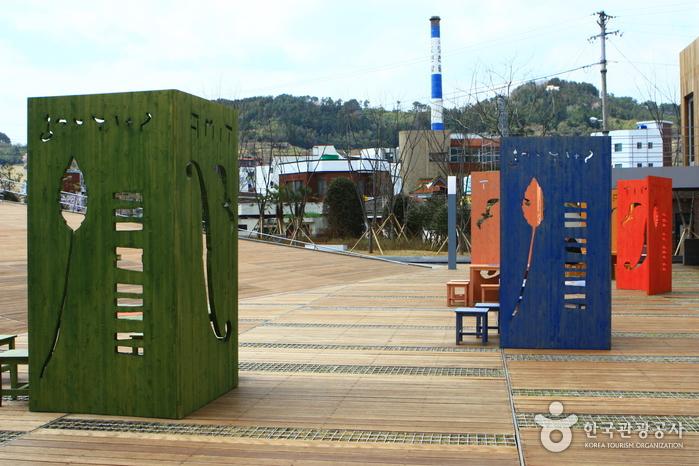 Parc commémoratif d'Isang Yun (parc de D...