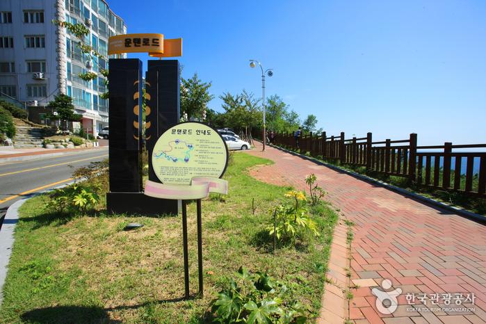 Дорога Тальмачжи на Хэундэ (해운대 달맞이길)4