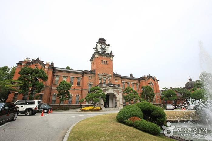 Daehan Hospital (대한의원)
