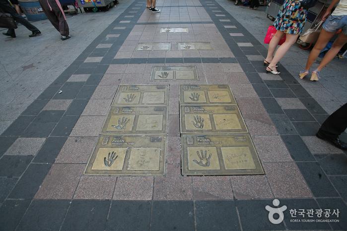 BIFF広場(BIFF 광장)