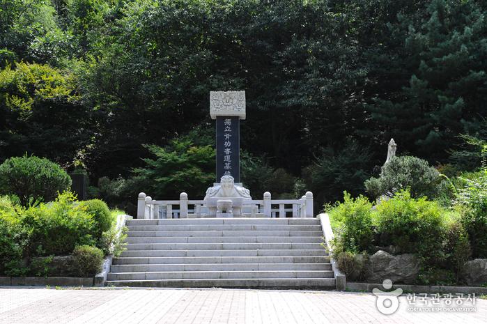 소요산국민관광지 사진7