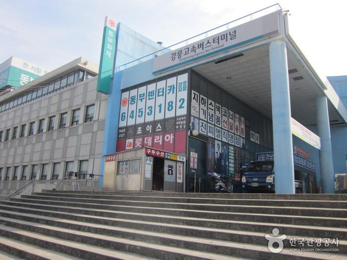 Gangneung Express Bus Terminal (강릉고속버스터미널)