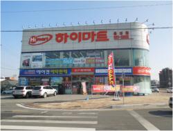 Lotte Hi-mart - Hongseong Branch (롯데 하이마트 (홍성점))