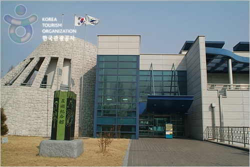 Seongho Memorial Hall (성호기념관)