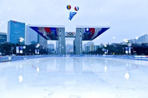 Olympic Park Ice Ska...