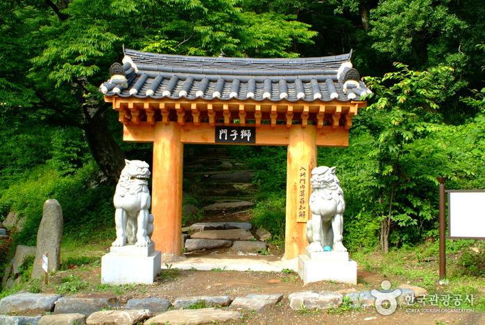 Buseoksa Temple (Seosan) (부석사 - 서산)