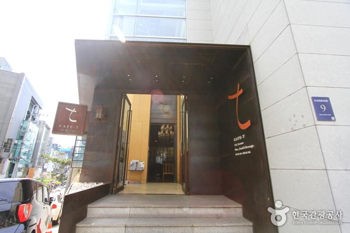 카페 티(Cafe T)