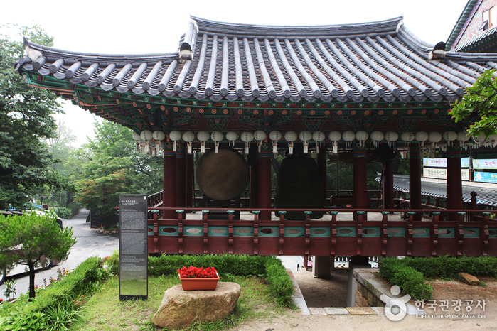 Hwagyesa Temple (Seoul) (화계사 (서울))