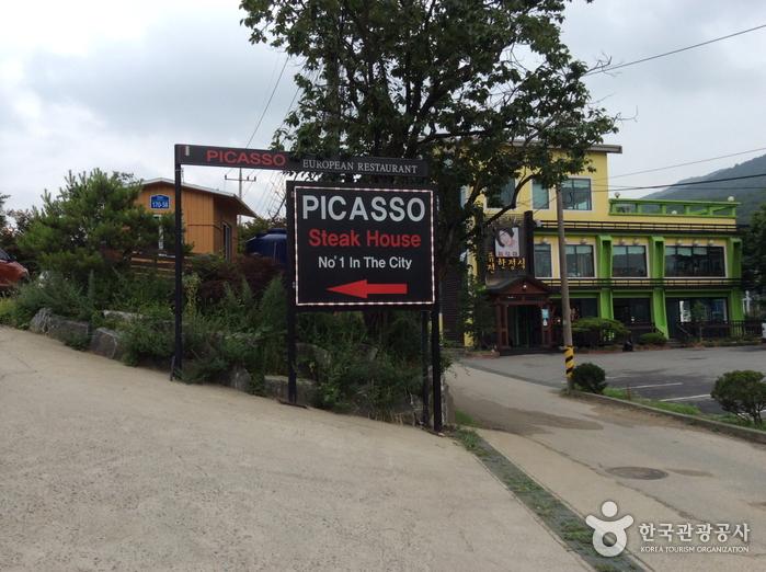 피카소 레스토랑