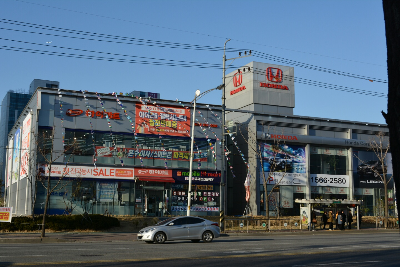 Lotte Hi-mart – Gwanggyo Branch (롯데 하이마트 (광교점))