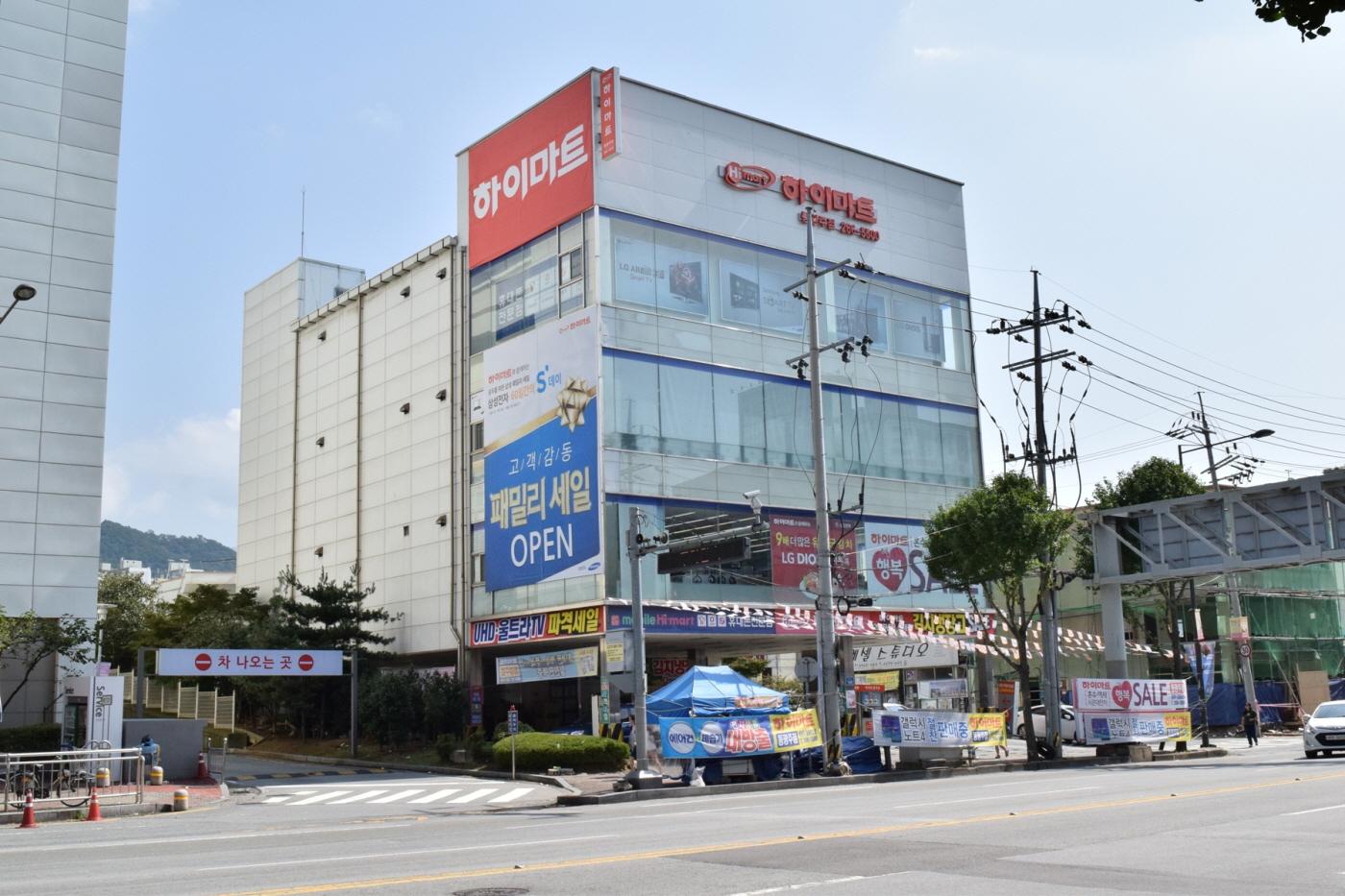 Lotte Hi-mart – Donggwangju Branch (롯데 하이마트 (동광주점))