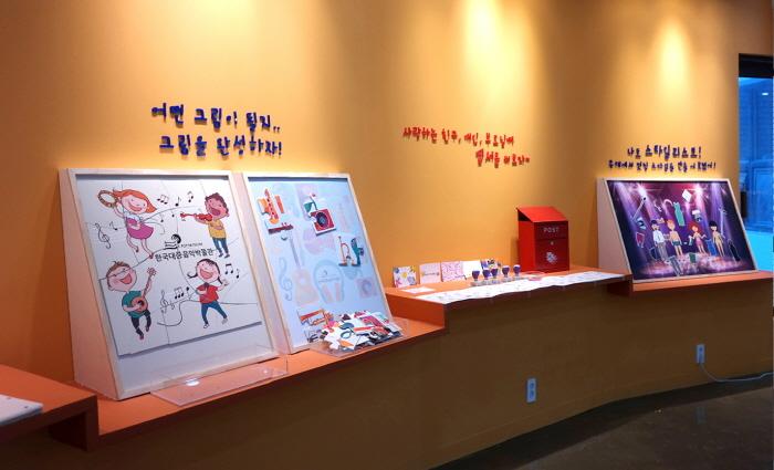 韓国大衆音楽博物館(慶州)(한국대중음악박물관(경주))