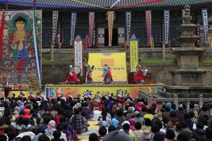 해인사 고려팔만대장경의 날 기념법회 2016