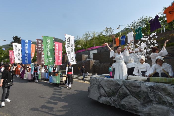 대덕제 앞산빨래터 축제 2019