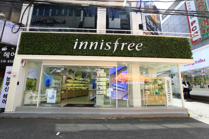 Innisfree Busan National University Branch [Korea Quality] / 이니스프리 부산대점 [한국관광 품질인증]