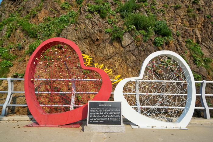 Puerto Jeodong (저동항)44