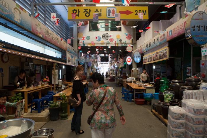 평창올림픽시장(구,평창전통시장) 사진16