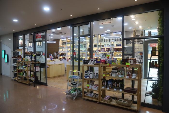 Musée des herbes médicinales de Yangnyeo...