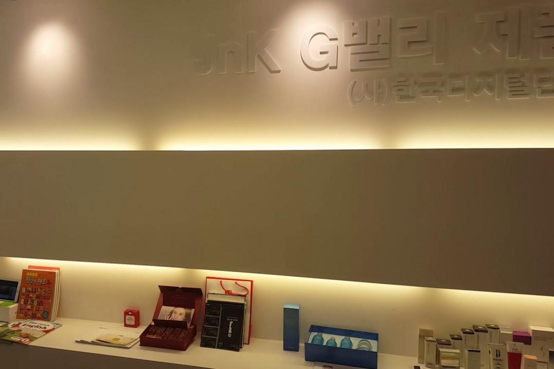 G밸리 제품전시관