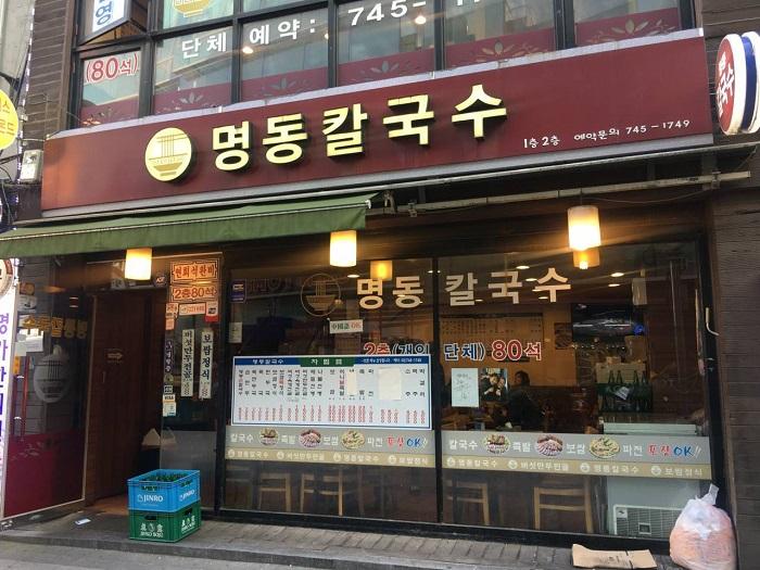 Myeong-dong Kalguksu(명동칼국수)